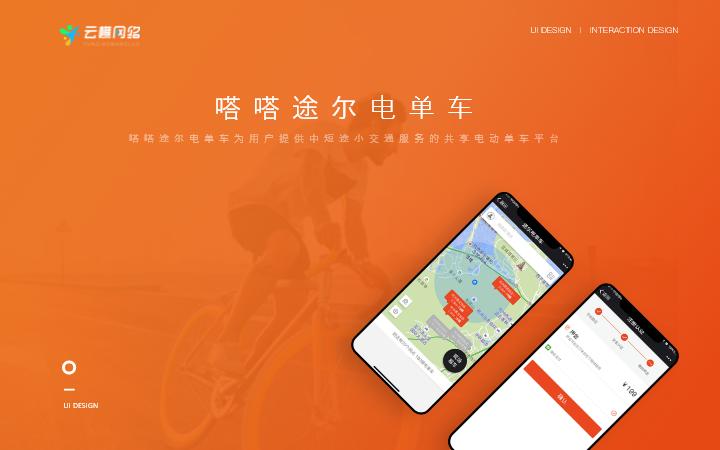 UI设计App页面小程序页面网站页面H5页面管理系统页面设计