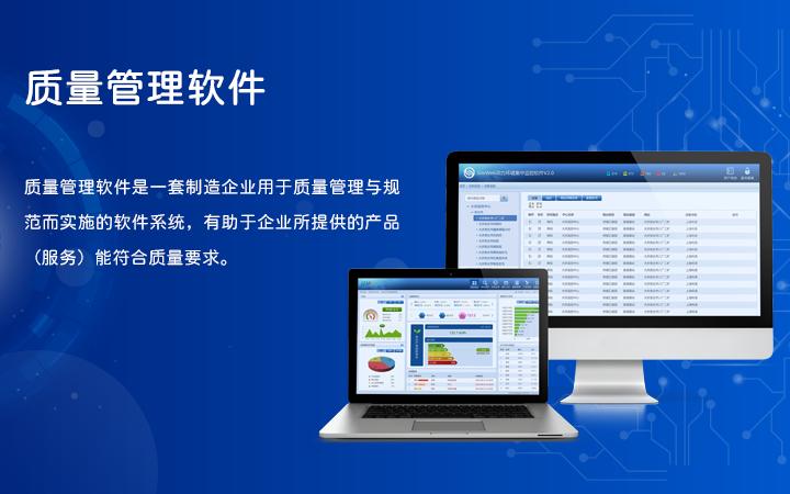 订单管理系统定制开发APP小程序网站软件记录订单查询系统开发
