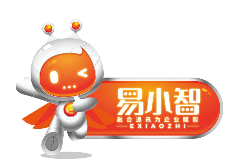 旅游酒店IP吉祥物服装服饰卡通形象logo设计人物公仔设计插