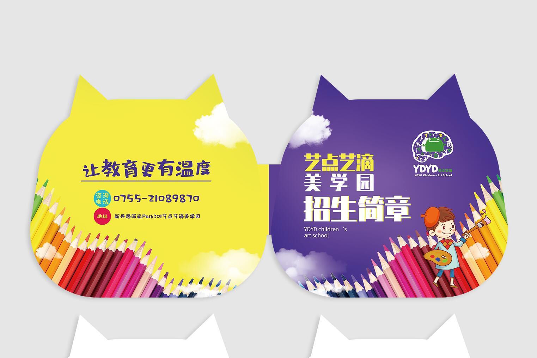 中国风国潮风创意海报设计电影公益演出日常推广宣传海报中式设计