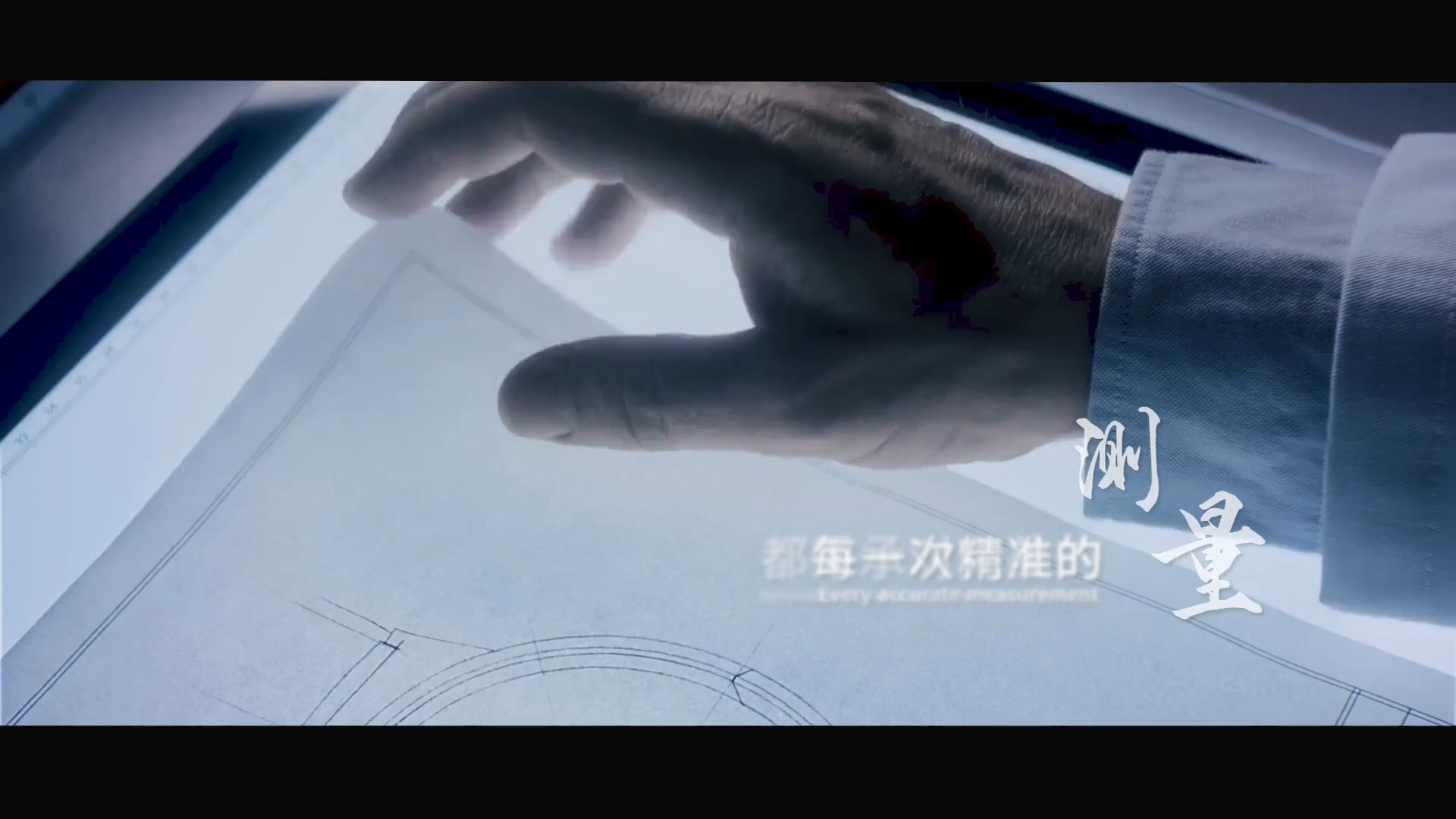 企业形象宣传片视频品牌创意文案策划推广告拍摄招商剪辑特效展会