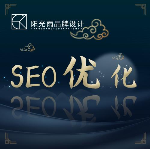 关键词网站代运营/百度关键词优化SEO搜索排名