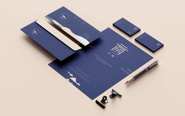 企业VI设计教育医疗美容食品餐饮品牌vi手册全套视觉系统设计