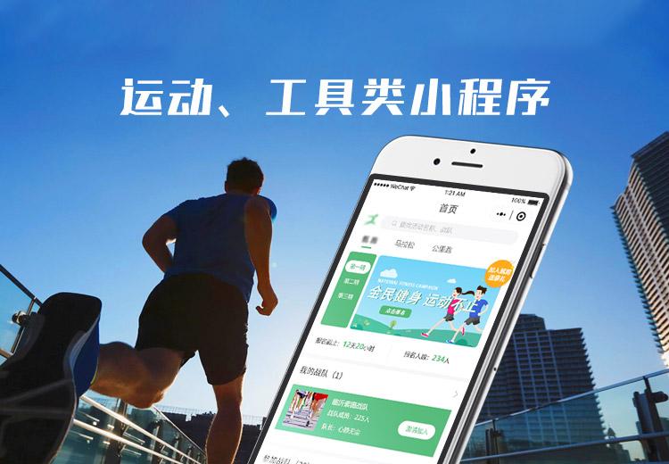 微商城开发-微信商城微营销微团购微拼团微分销公众平台定制开发