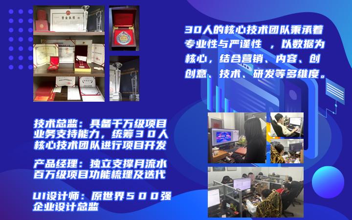 电商APP定制开发农村电商解决方案农村电商平台系统