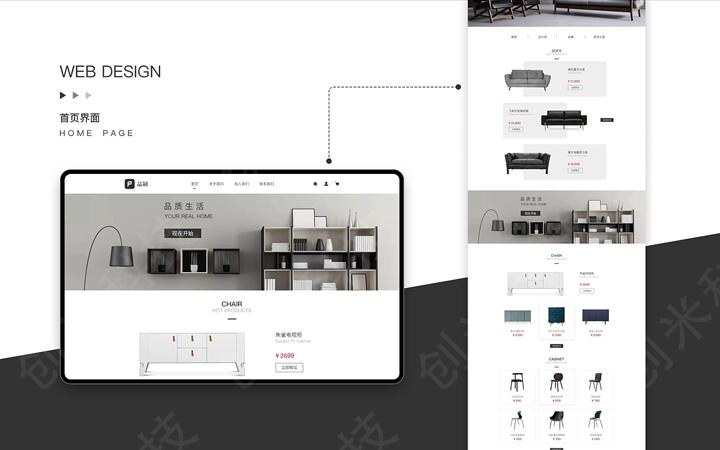 房产建设行业房产中介房地产网站前端开发网页设计