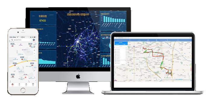智能制造工业解决方案数据处理分析智慧工业后端开发数据采集