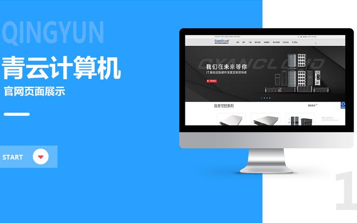 重庆贵州成都 UI设计公众号H5系统定制开发学校教育银行金融