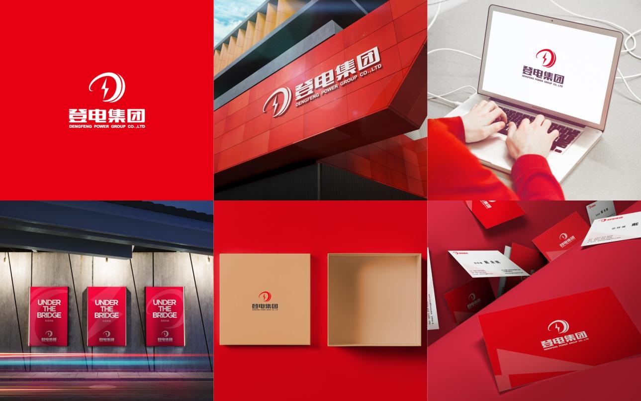 【专属定制VI设计】公司企业品牌VI设计 食品VI设计
