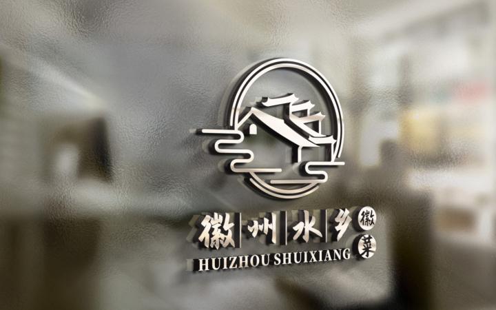 标识制作百度LOGO新能源汽车水果全套品牌视觉培训机构VI