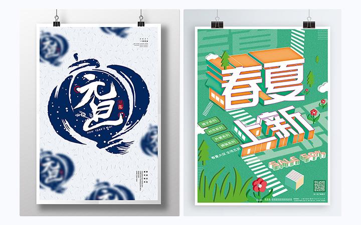 企业画册产品手册宣传册设计公司画册书籍宣传品折页设计海报设计