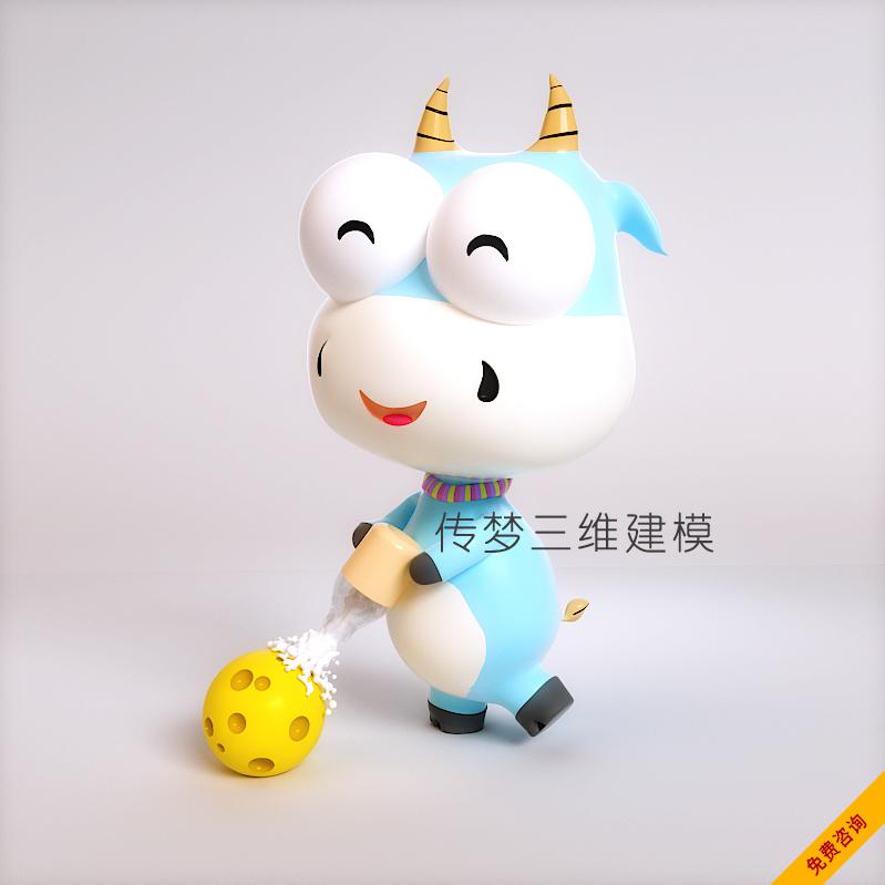 3D效果设计3D画3D平面设计3D产品动画3D产品设计传梦