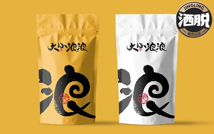 【睛灵品牌】食品珠宝字母儿童摄影家具医院医疗标志LOGO设计