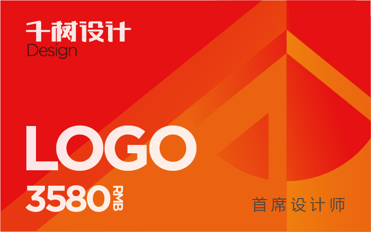 餐饮行业企业logo设计产品公司品牌门店标志商标图片平面设计