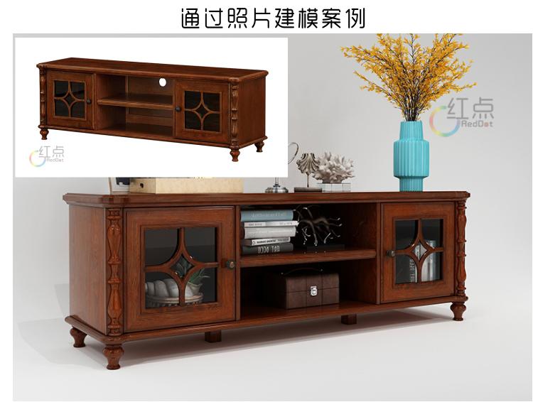 美式风格家具3D建模/酷家乐/三维家模型 电视柜 床 茶几