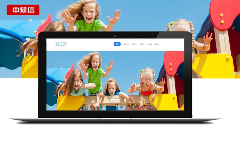 HTML5网站|HTML5网站模板|HTML5网站设计