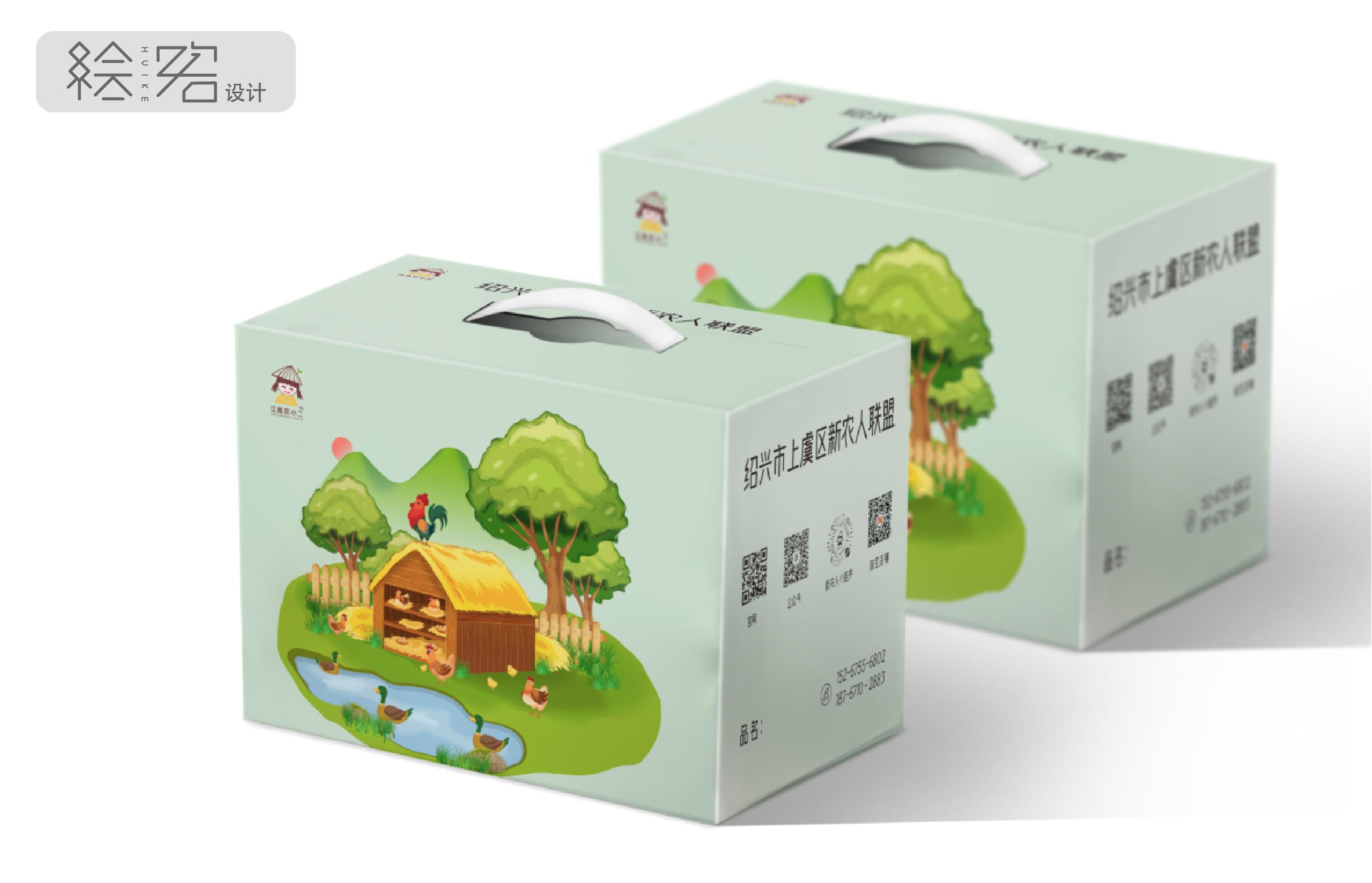 原创包装插画设计包装盒内衬包装袋食品大米茶叶产品包装结构设计
