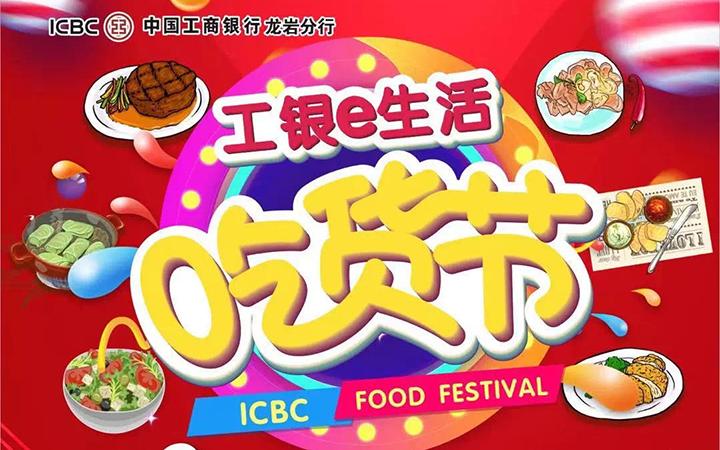 微信公众号代运营推文案排版设计餐饮教育包月电商长图文地产美食