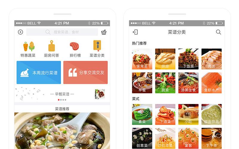 appUI设计移动应用设计界面设计小程序ui设计网站UI制作