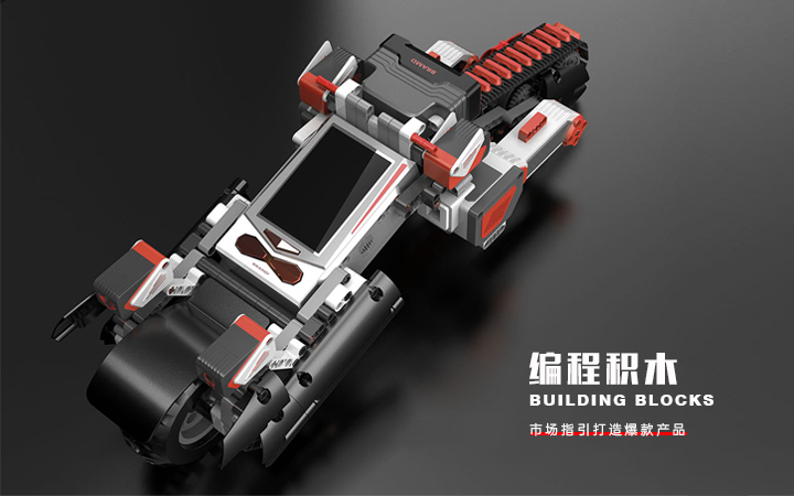 工业设计/产品设计外观设计/结构设计/3D模型/Logo设计