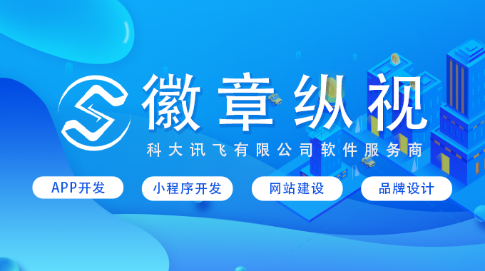 【智慧医疗系统】智能医疗/家庭医院/数字化医院