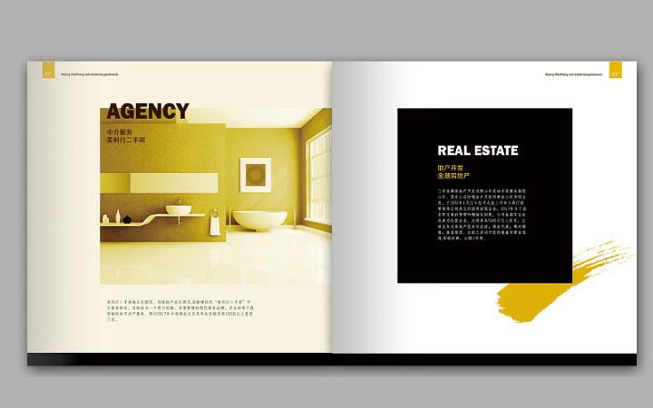 企业礼品定制建筑册活动策划方案PPT广告门头设计动感灯箱