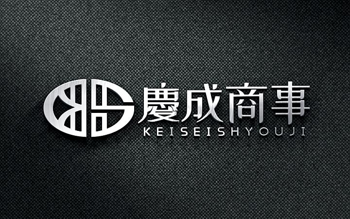 服装服饰logo设计工业制造标志互联网Logo 电子家电