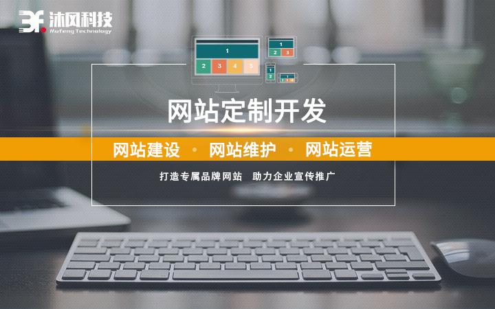 高端网站定制开发丨网站建设丨房地产网站丨营销网站丨H5网站