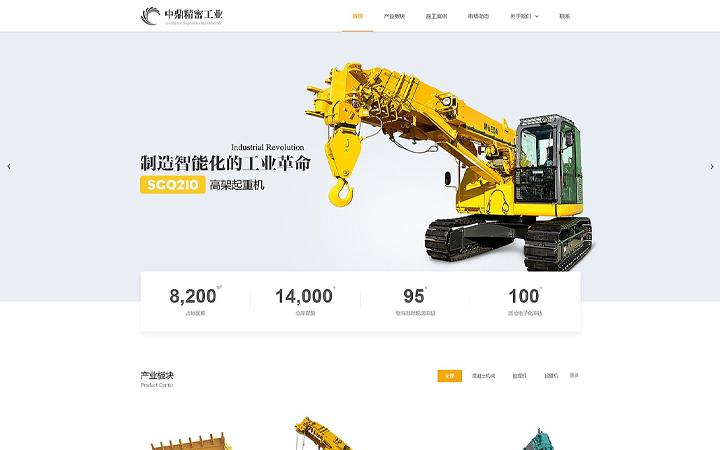 机械加工电器网站工程机械配件网站挖机配件发动机件模板建设