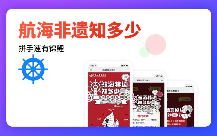 【其他微信开发】问卷调查/招生海报/活动促销/H5定制开发