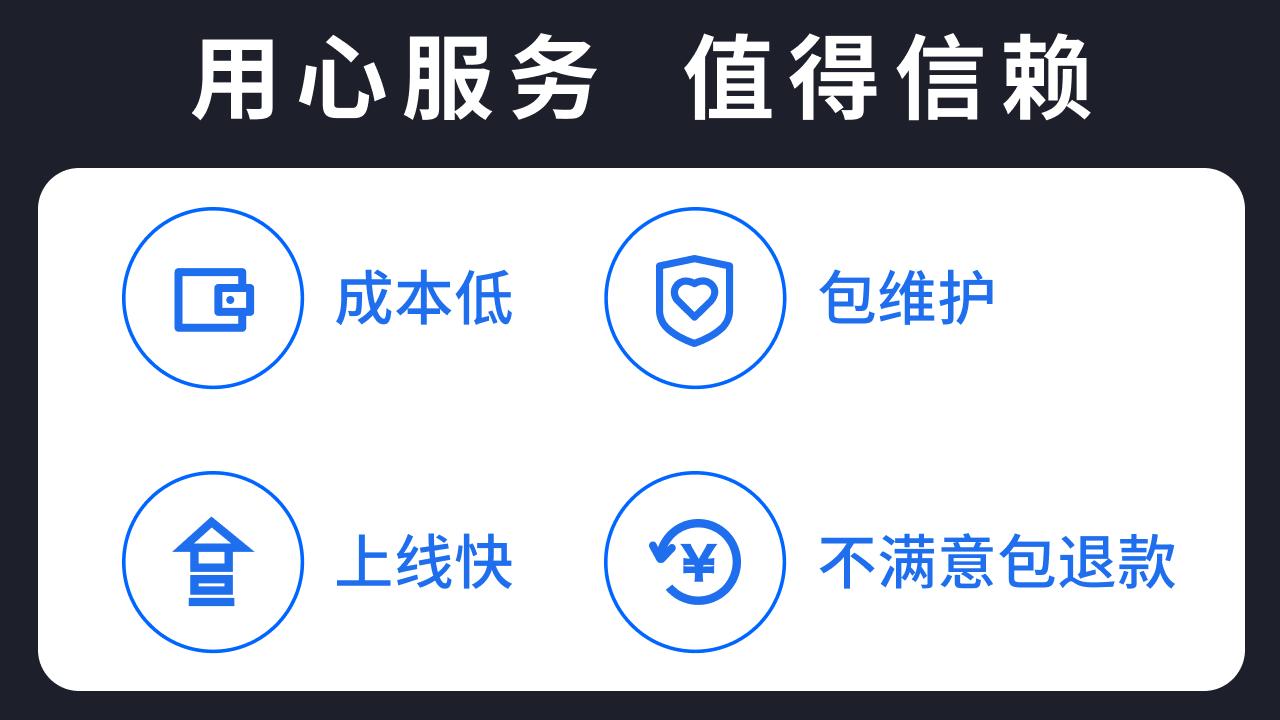 APP开发/IOS/安卓/商城/旅游/管理/教育/房产/社交