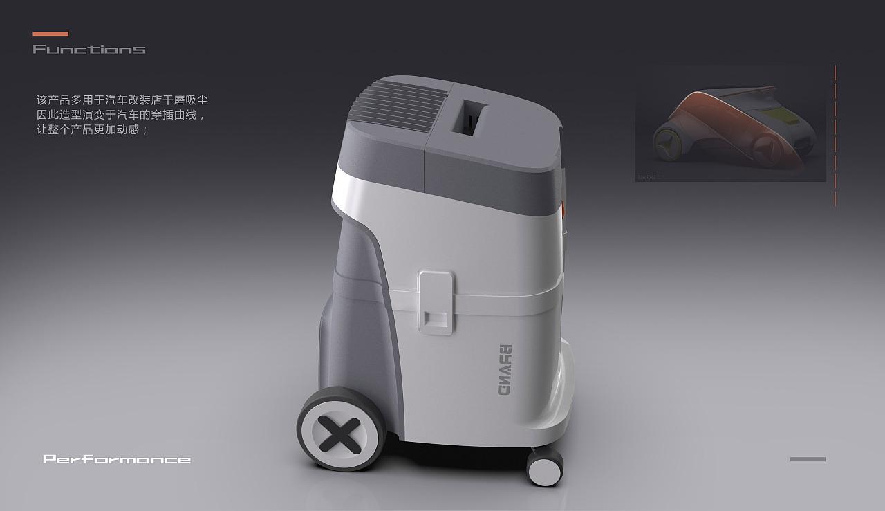 吸尘器智能家居工业产品外观设计结构设计3D效果图建模