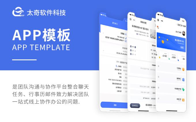 APP开发app定制多商户商城uniapp分销商城直播带货