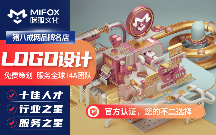 【CCTV1报道企业】企业公司商标志卡通logo字体图标设计