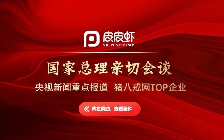 物联网蓝牙4GDTU设备PLC小程序APP定制开发制作