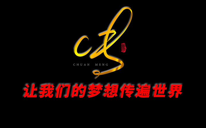 工艺品其他制造业短视频制作拍摄短视频营销剪辑传梦企业宣传片
