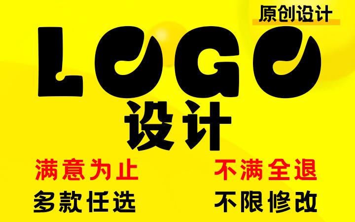 LOGO设计品牌标志原创图标字体设计公司企业商标卡通logo