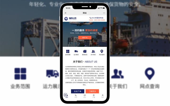 公众平台开发丨微信营销策划活动丨服务号开发丨手机H5定制