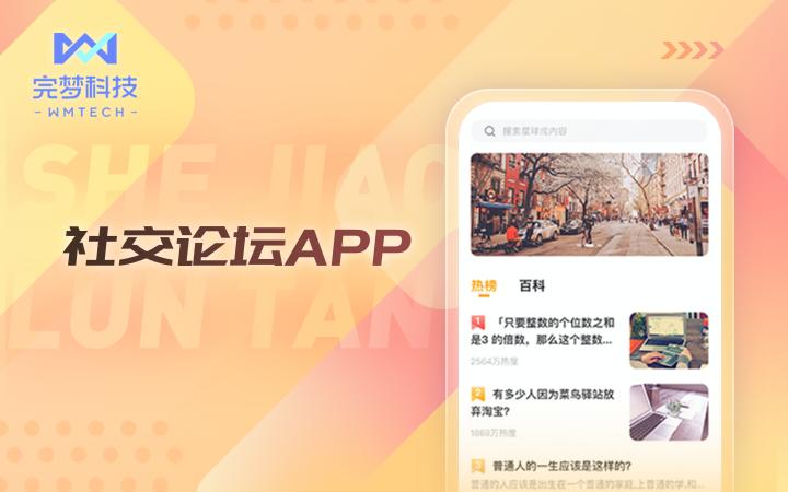 开发同城信息发布APP商超零售文化教育app招聘求职小程序