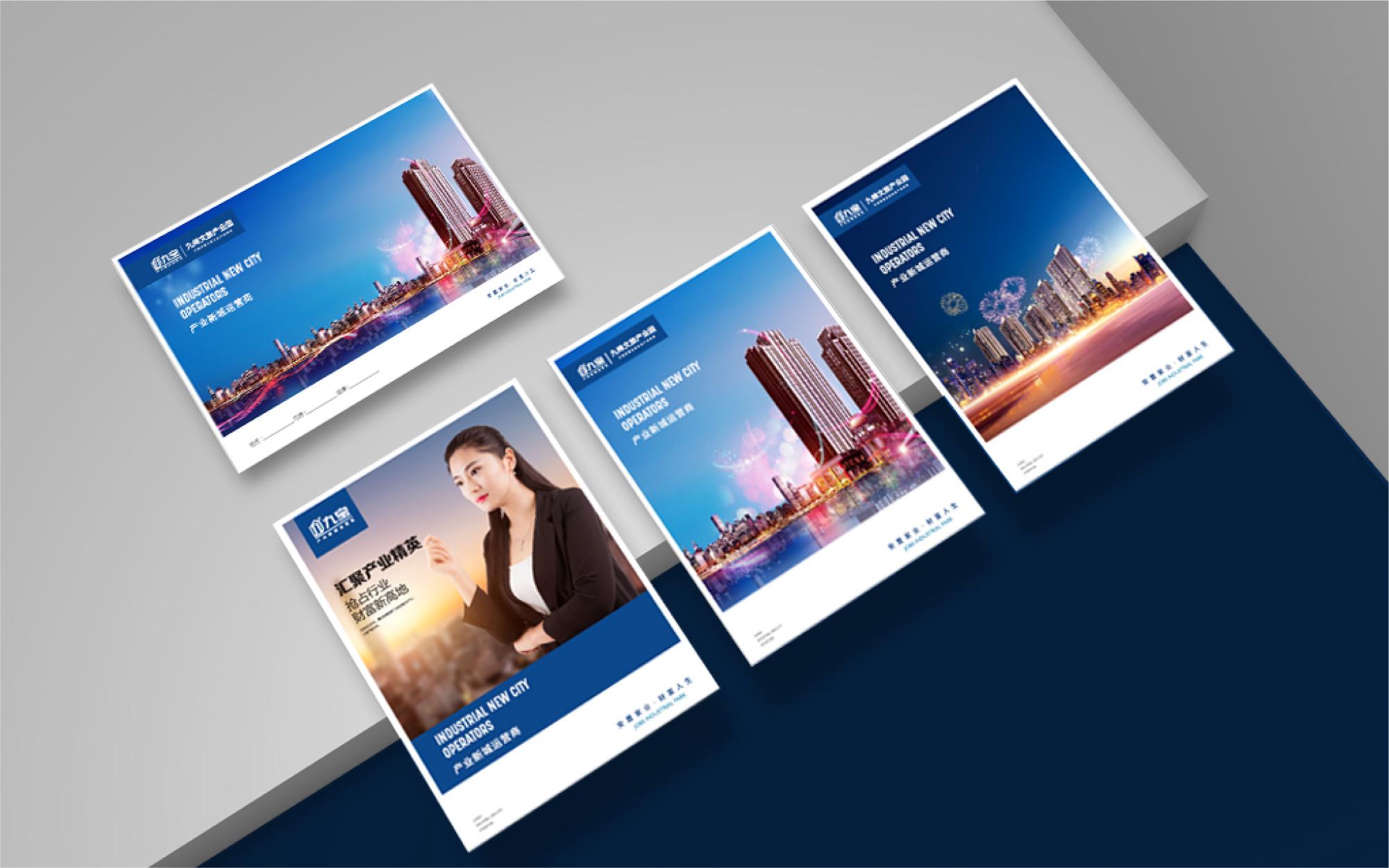 企业VI设计定制公司vi系统VIS升级地产连锁店餐饮VI导视