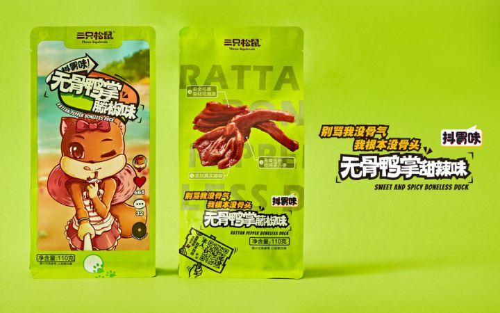 【手绘插画包装】卡通风格简约包装插画手绘农产食品包装设计