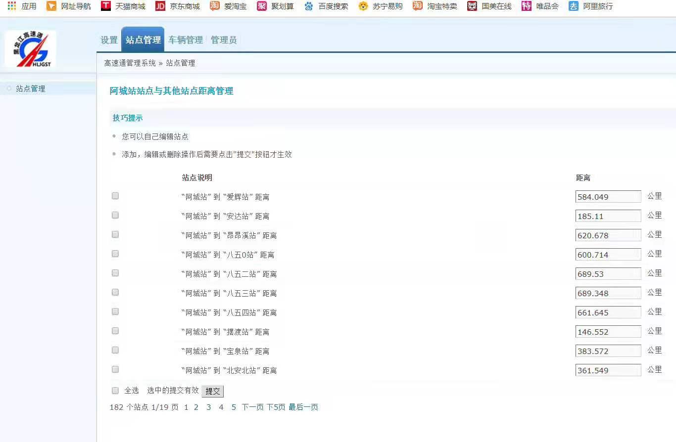 企业门户商城网站定制前端seo微信公众号二次开发小程序建设