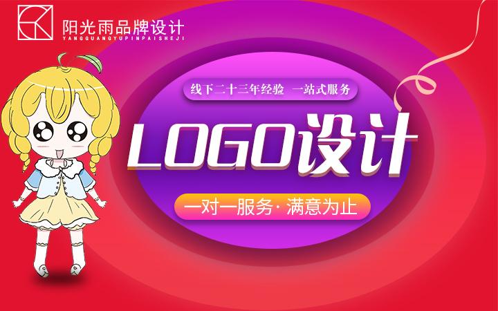logo签名教育图标设计国外网站LOG男女标识个人抽象标志