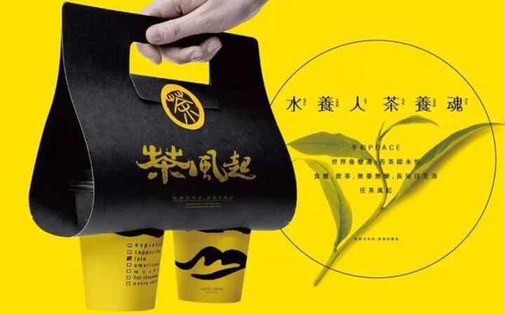 商业插画包装设计海报手绘漫画原画设计绘本唯美插画书籍产品包装