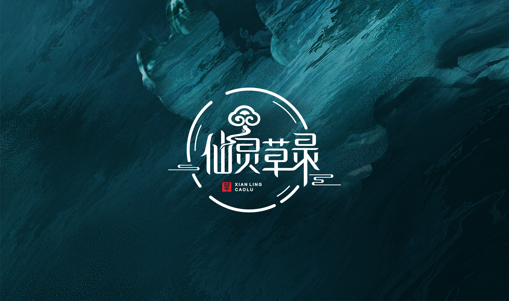 【LOGO设计】企业logo门店logo商标卡通手绘餐饮品牌