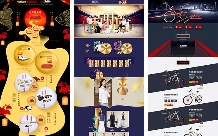 美工包月外包电商设计网店铺整店装修设计详情页海报抠图网页设计