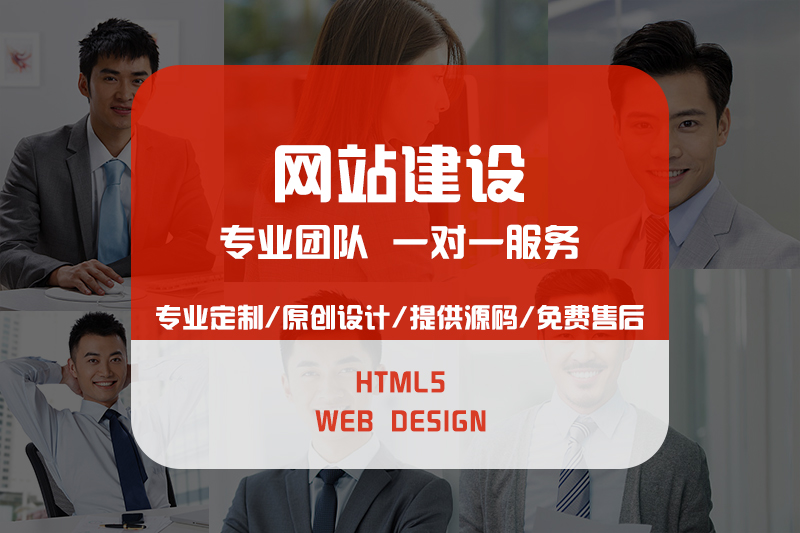 休闲娱乐网站建设模板建站软件维护编程手机网站企业网站网页开发