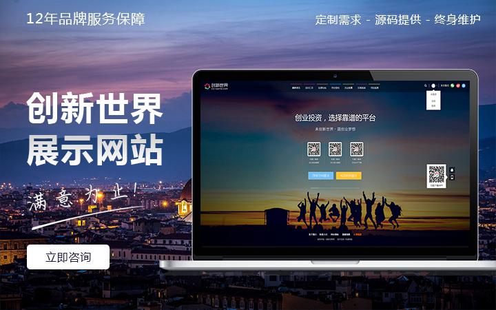 网站定制建设企业网站建设网站开发网站设计网站制作响应式开发