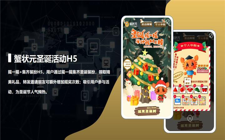 微信H5开发年会活动抽奖H5宣传推广H5视频展示直播H5互动