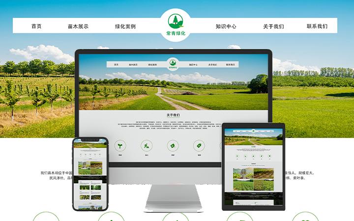 冰箱空调空气净化系统公司企业官网网站建设制作定制开发设计改版